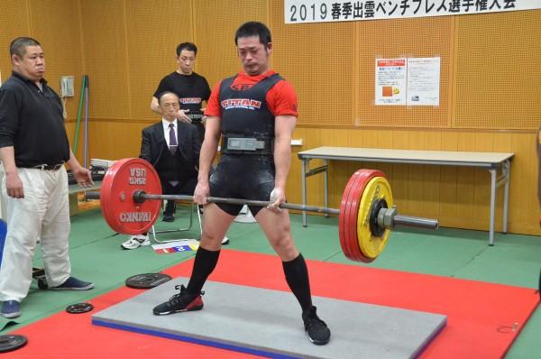 2019-03-10shimane-power07