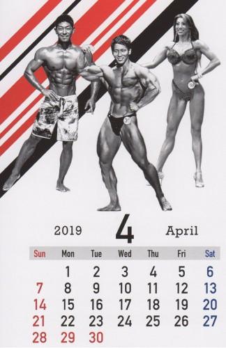 2019-03-30jbbf-calender08