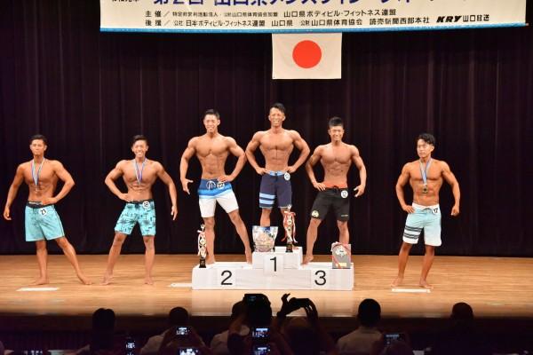 2019-07-21yamaguchi05