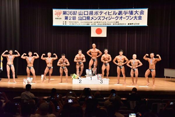 2019-07-21yamaguchi06