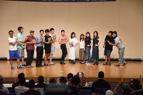 2019-08-18okayama22