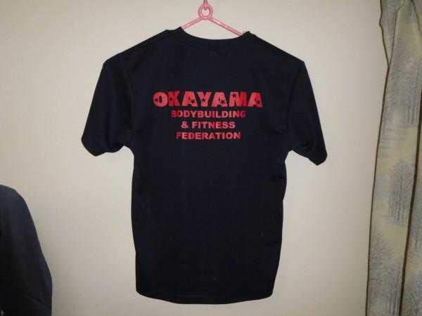 2019-08-18okayama24