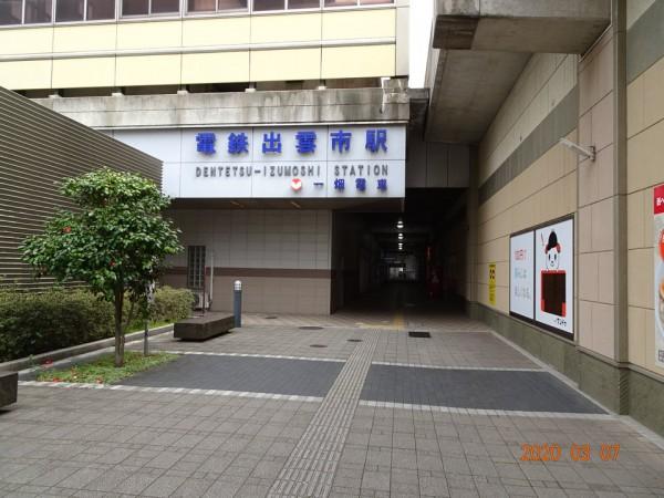 2020-03-07shimane01