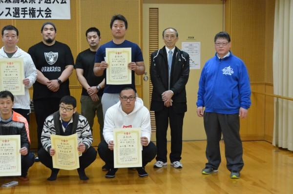 2020-03-08shimane08