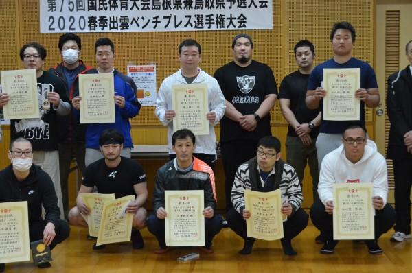 2020-03-08shimane09