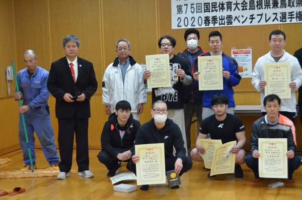 2020-03-08shimane10