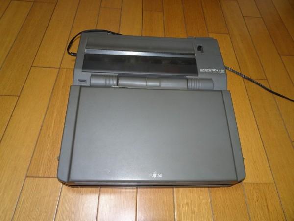 2020-08-16word-processor02