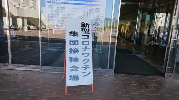2021-08-04corona-wakuchin01